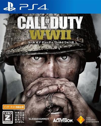 11월 6일 ~ 11월 12일 일본 게임기&게임 소프트 판매량
