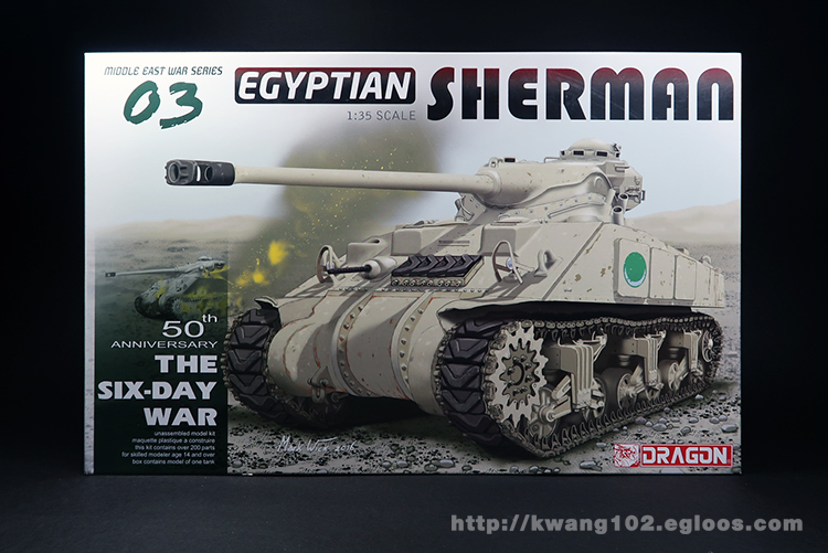 Egyptian Sherman ( Dragon 1/35 )