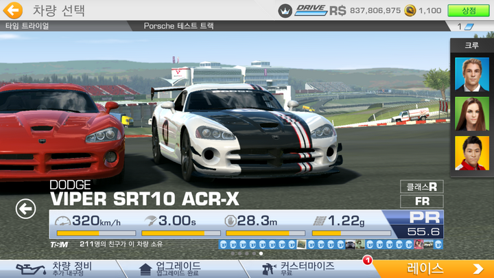 [RR3] Real Racing 3 WTTT - W47 and NFS NL