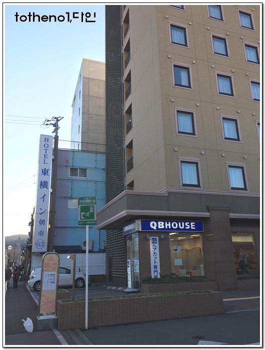 [17년 11월 홋카이도]안심과 신뢰의 호텔(...),..