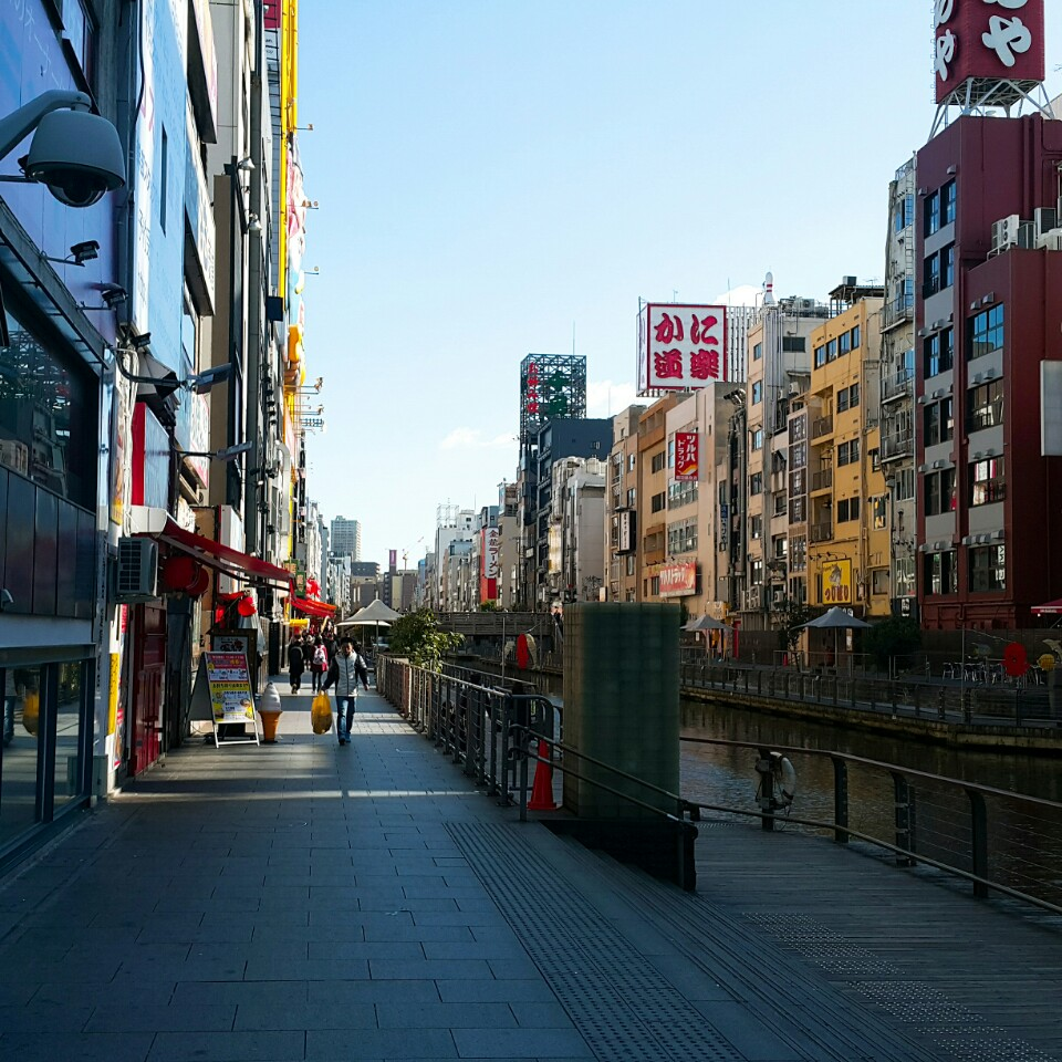 오사카 이치란라멘 도톤보리 본점 방문