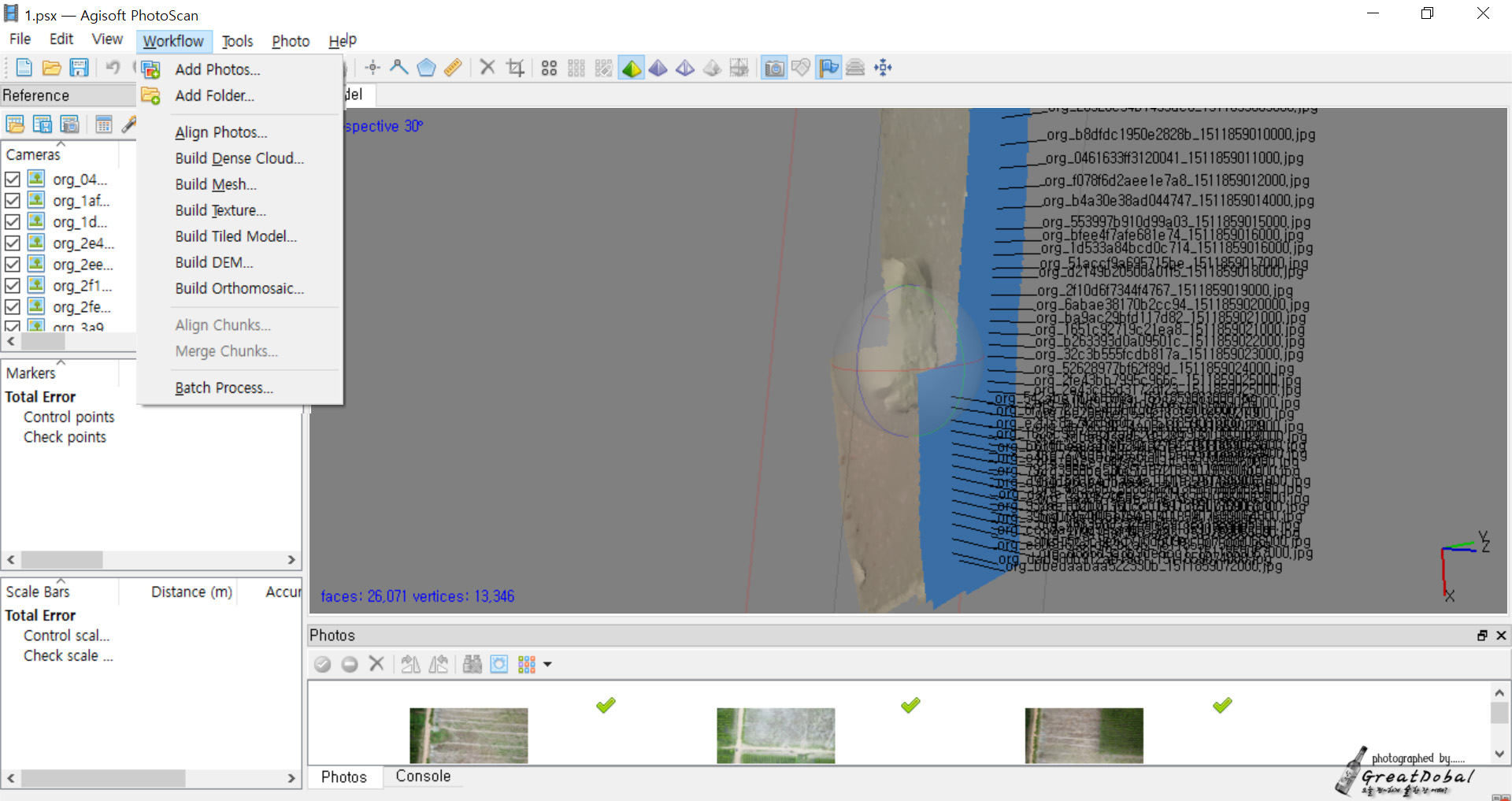 드론 맵핑, 드론 지도, drone2map