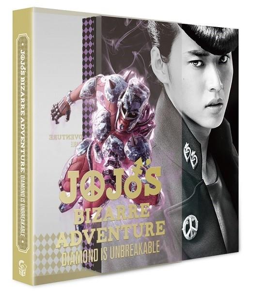 실사 영화 '죠죠의 기묘한 모험' 블루레이 & DVD 발..