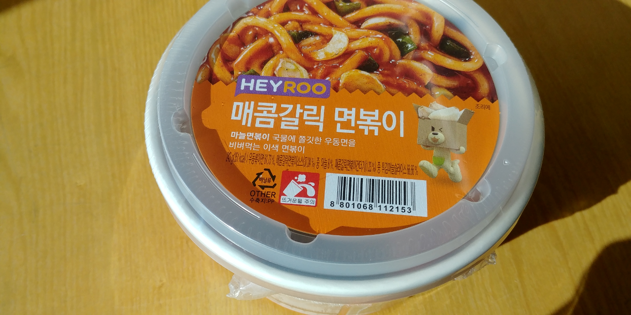 Uglycat의 Weekly Gourmet - 제159호