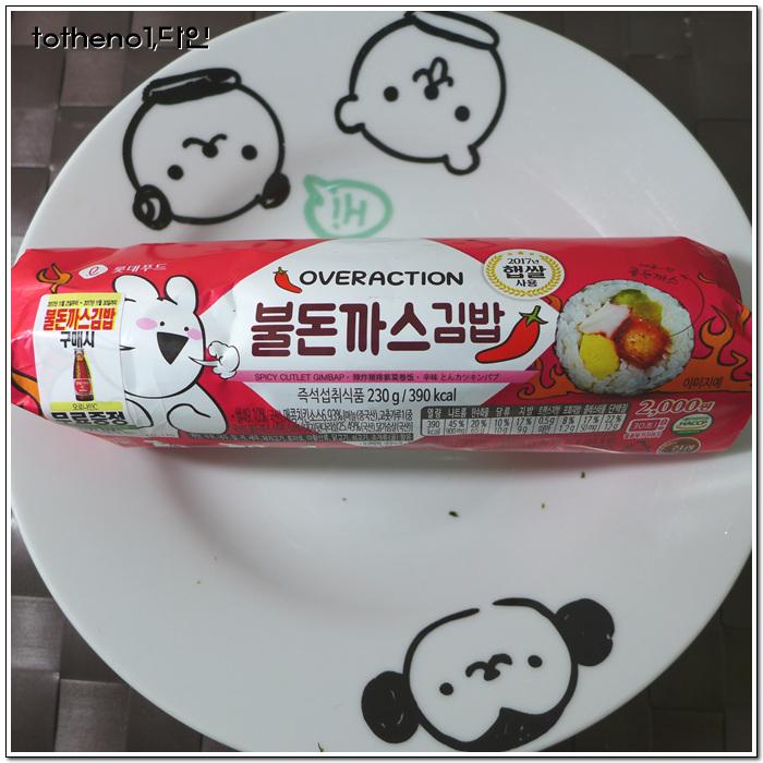 오버액션토끼 불돈까스 김밥[세븐일레븐]