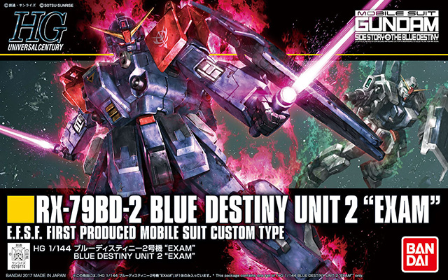 """HGUC 208 블루 데스티니 2호기 """"EXAM"""""""