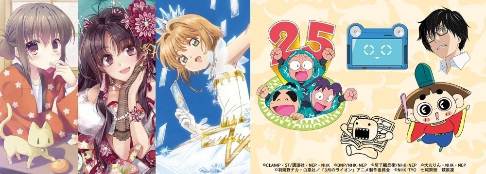 NHK가 코믹마켓93에 기업 부스 출전할 예정이랍니다.