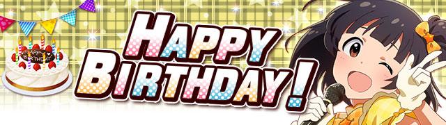 오늘은 '나카타니 이쿠' 의 생일입니다. + 2017년 생..
