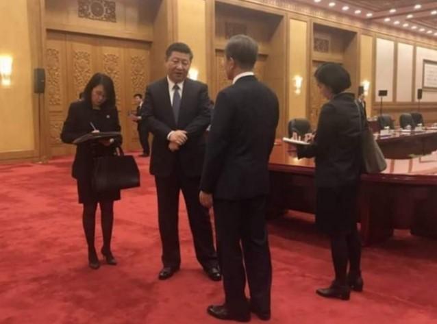문대통령 앞에서 저자세, 시진핑 굴욕~?