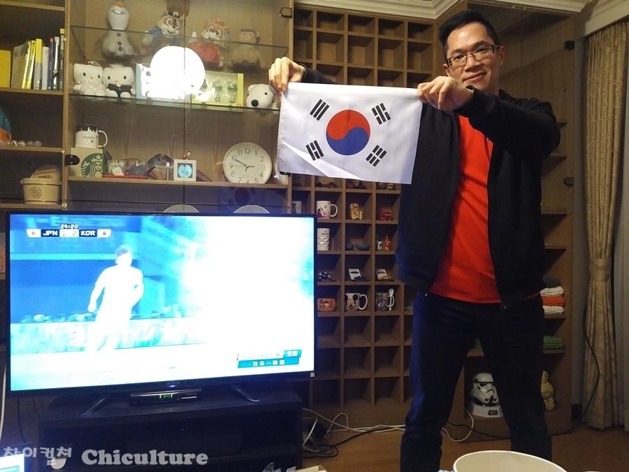 대만지인과 관람한 동아시아컵 한일전 4:1 경기