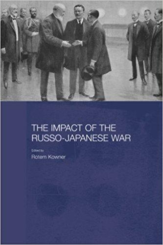 러일전쟁과 베트남 민족주의?