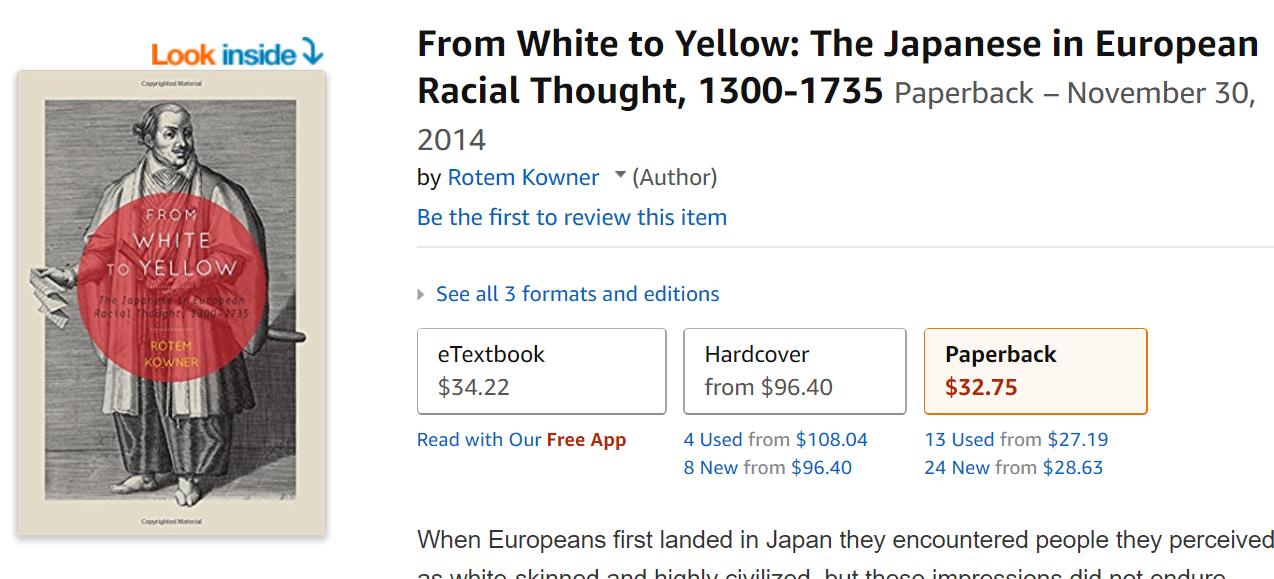 """[인종주의]""""일본 인종의 역사가 존재할까?"""""""