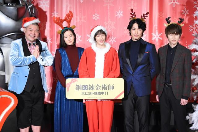 '강철의 연금술사'의 이벤트가 2017년 12월 19일에 개최..