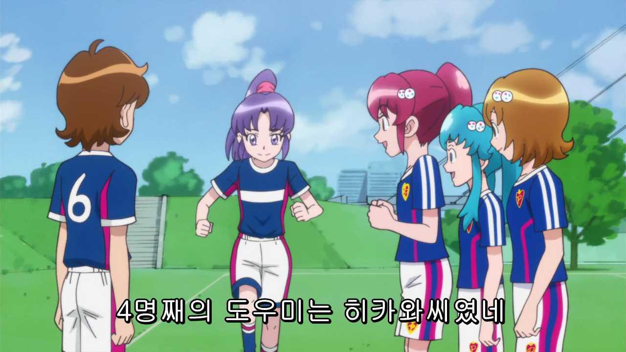 [감상후기] 해피니스 차지 프리큐어 19화