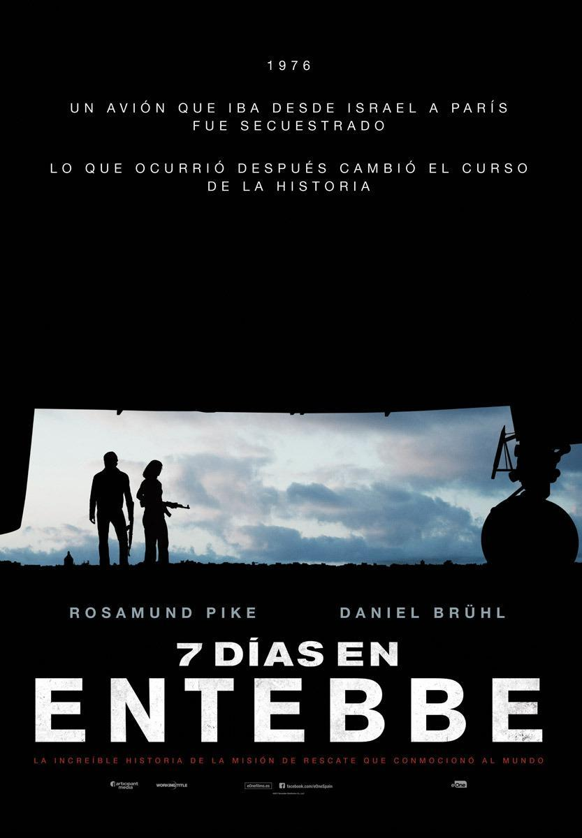 """Entebbe"" 라는 작품입니다."