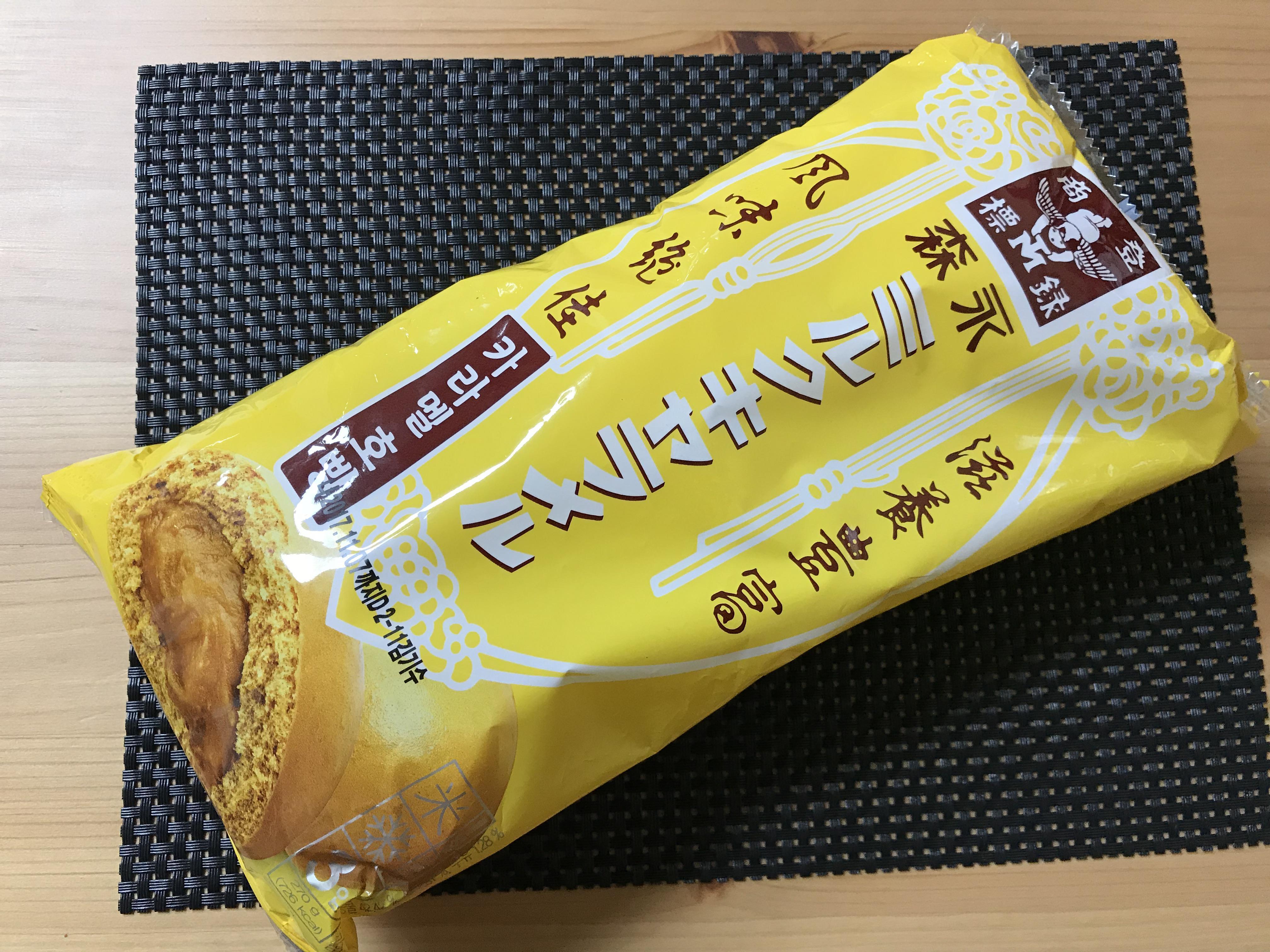 [모리나가]카라멜 호빵