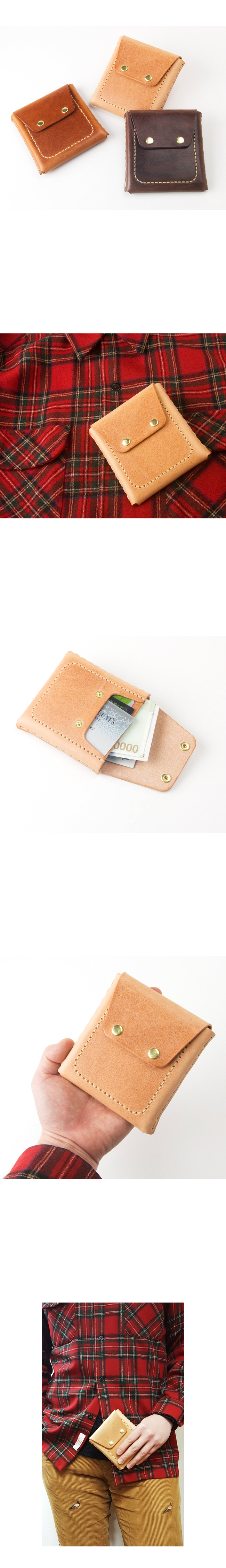 - Multi Wallet (No.1) (No.2) (Oil Pull-Up)