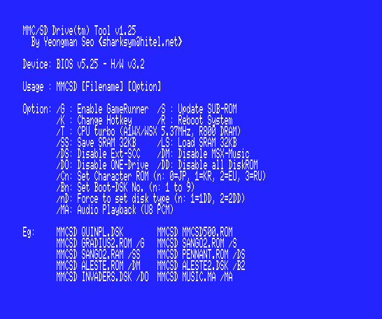 MMC/SD Drive V3 - BIOS v5.25 & Tool v1.25