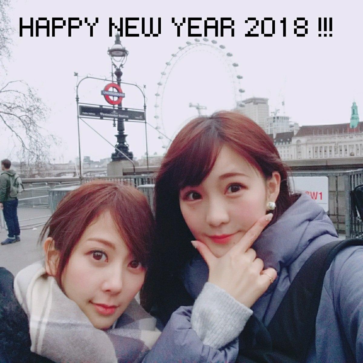 성우 타카하시 미나미 & 타네다 리사의 사진, 런던..