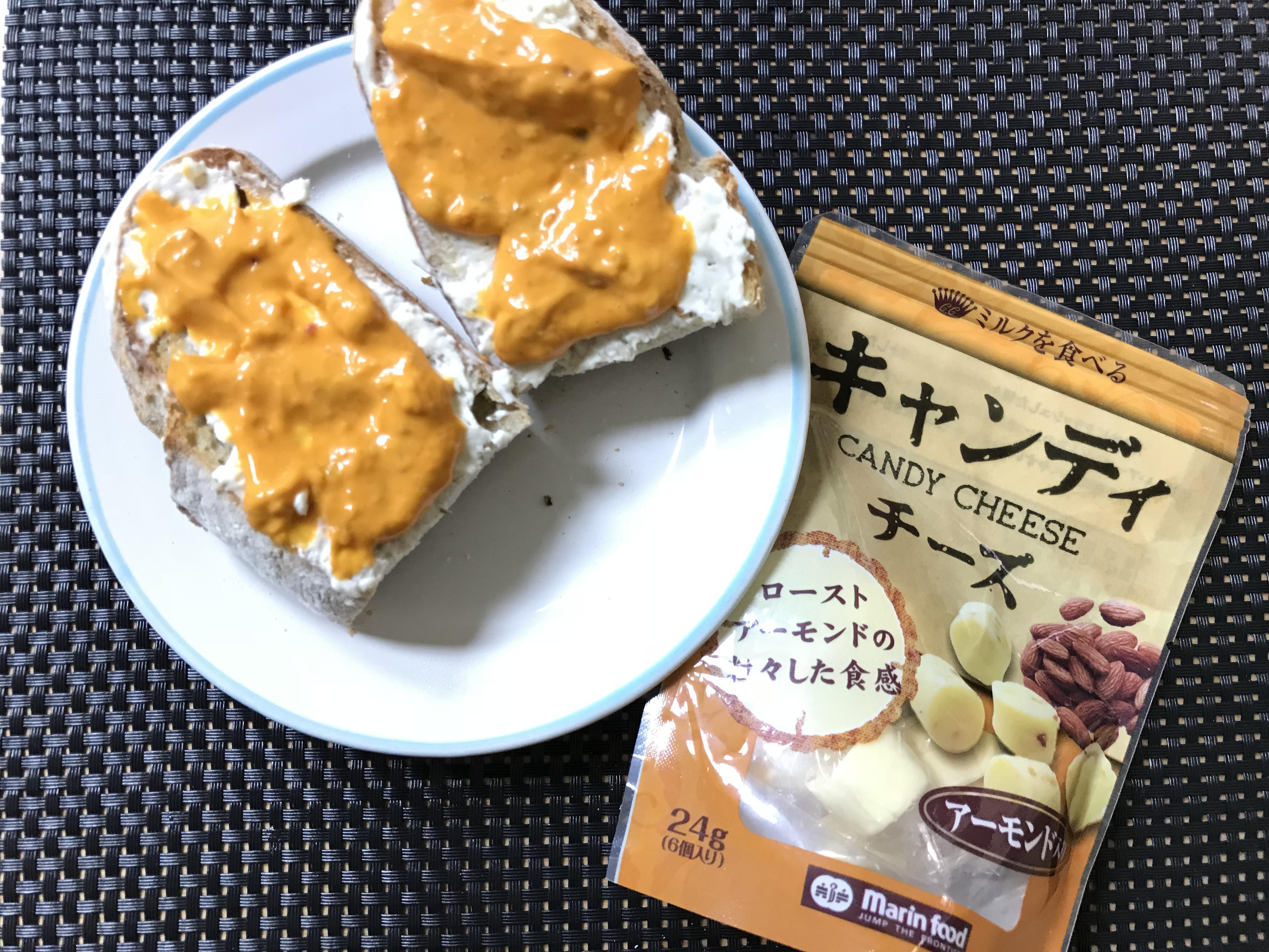 [Marin food]캔디타입 치즈 아몬드