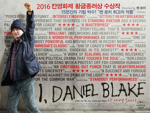 2017 올해의 영화