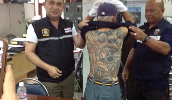 태국 시골에서 수배중인 야쿠자 체포