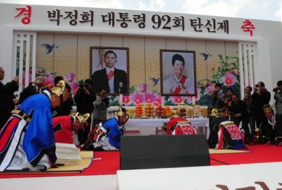 '해피이니데이' vs 박정희 탄신제