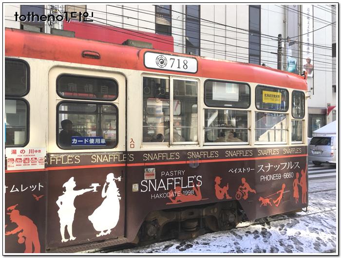 [17년 11월 홋카이도]고료가쿠 타워 & 하코다테 ..