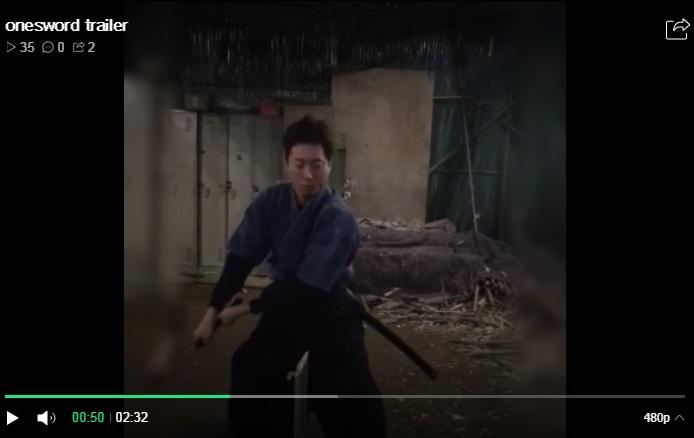 원도검 트레일러 영상 출연