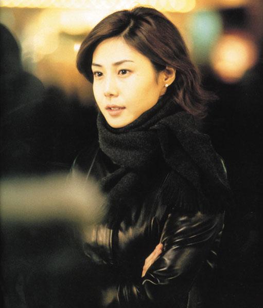 미샤- Everything (야마토 나데시코 OST, 2000)