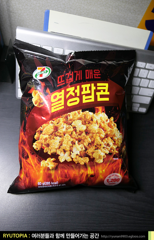 2018.1.16. 뜨겁게 매운 열정팝콘(세븐일레븐) / ..