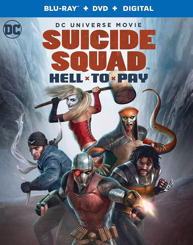"""SUICIDE SQUAD: Hell to Pay"" 라는 작품입니다."