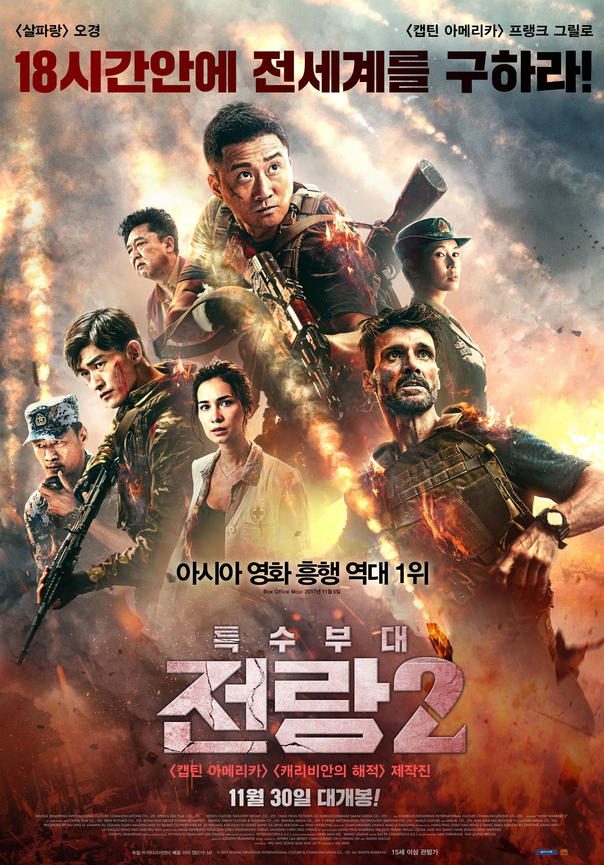 중국 역대 흥행 순위 1위를 기록한 '전랑2'를 보고..