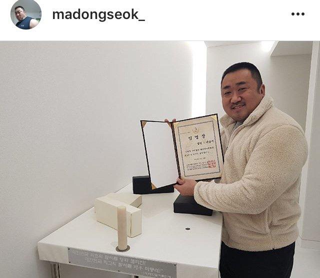대한팔씨름연맹 새 이사의 위엄!!!