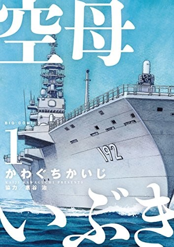 제 63회 쇼가쿠칸 만화상 수상작품 발표