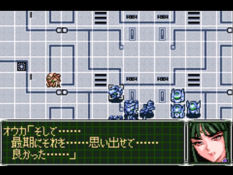 슈퍼로봇대전 OG2 엑셀ver. 오우카가 살아남습니다..