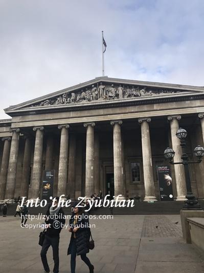 [여행] 20171107 영국 - 해리포터20주년 & 드림걸즈