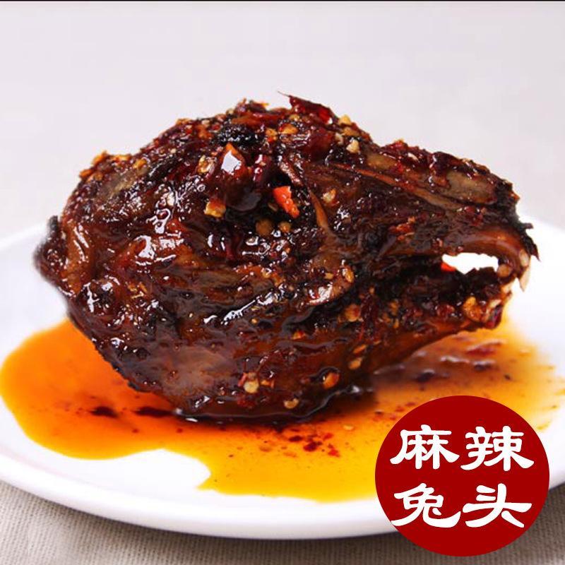 중국의 토끼머리 요리 (산낙지vs토끼머리)