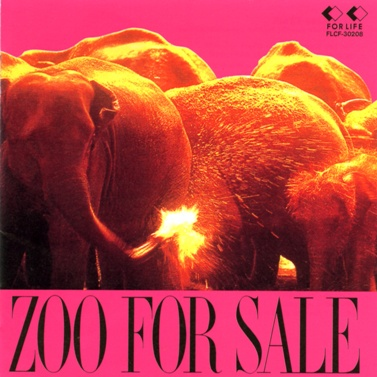 ZOO- Shy Shy Shine (Zoo for sale, 1993)