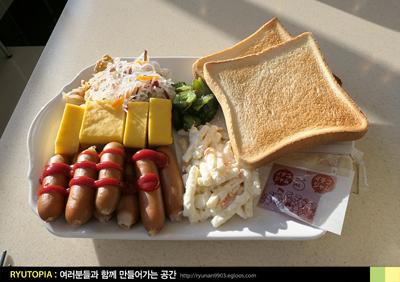 2018.2.6. (32) 토요코인 나리타공항점의 아침식사..