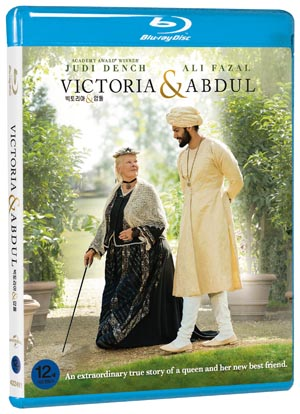 """""""빅토리아 & 압둘"""" 블루레이가 나옵니다."""