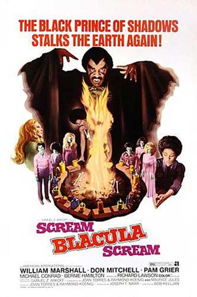 스크림 브라큐라 스크림 (Scream Blacula Screa..
