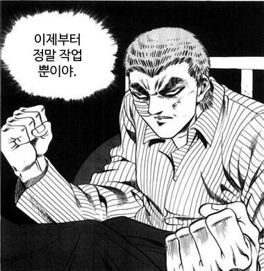 켠 김에 완성까지