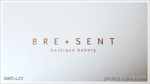 브레젠트 : 반전있는 맛, 초코쉬폰케이크