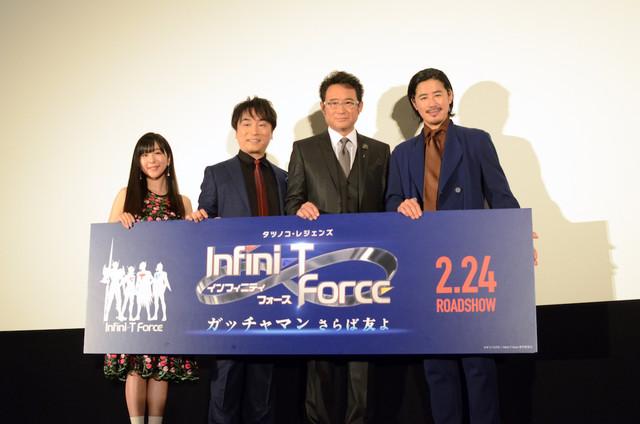 극장판 Infini-T Force 완성 피로 상영회 및 무대..