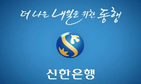 신한은행 공인인증서 발급 및 확인