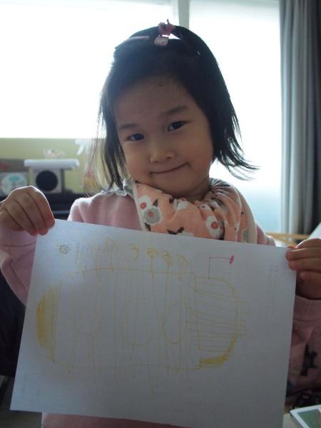 다섯살 그림, 이름쓰기