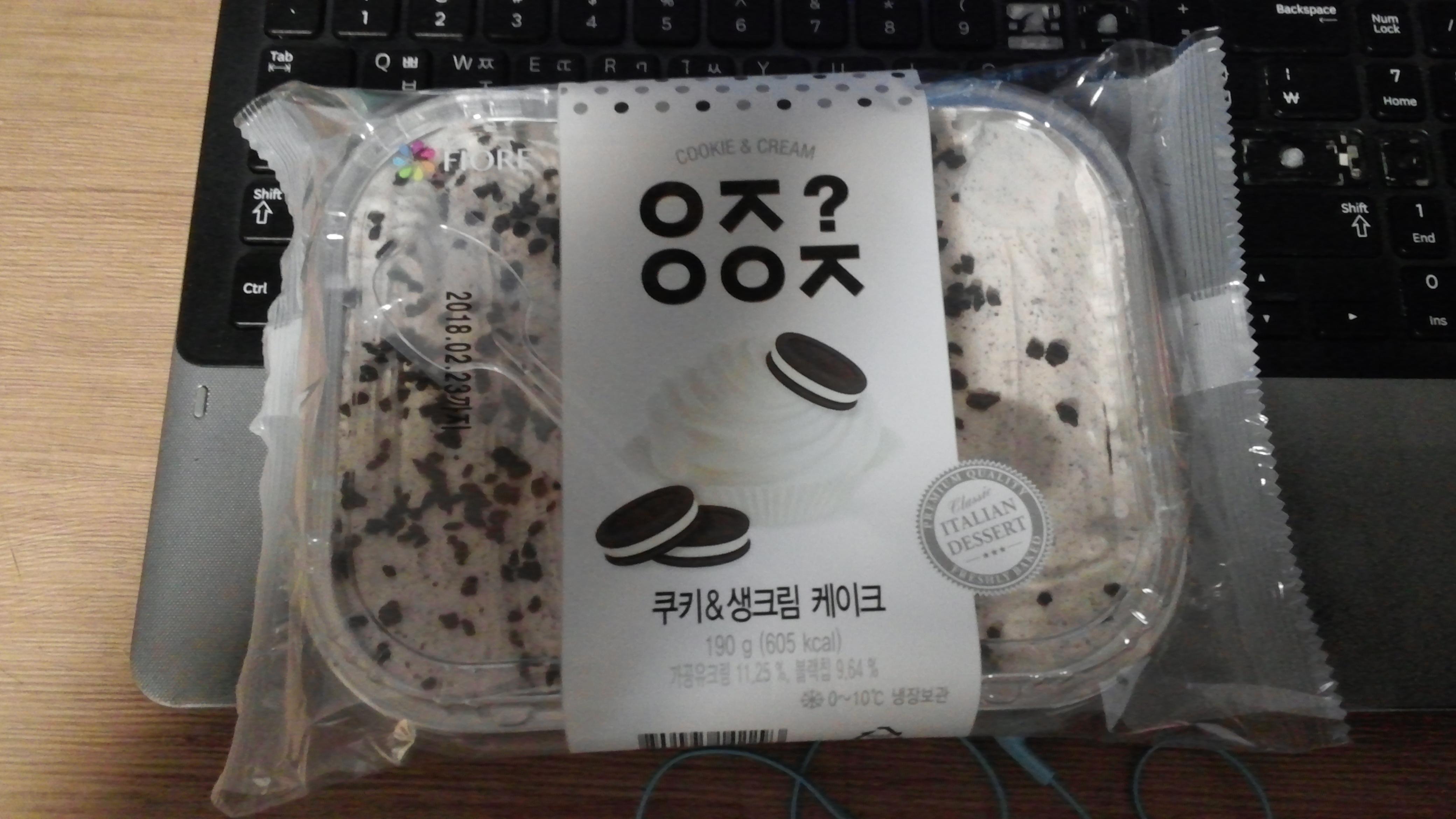 어? 새 제품이다. 쿠키&생크림?