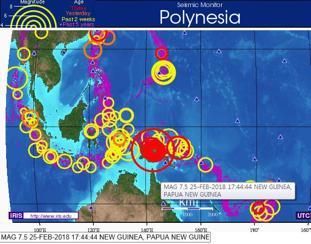 파푸아뉴기니 7.5 강진 발생