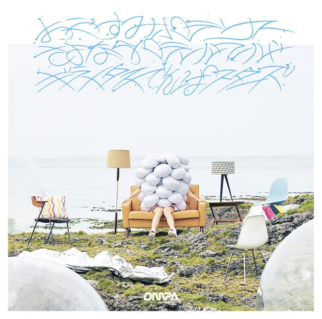 덴파구미.inc 새로운 싱글 음반 '잘자라 폴라리스..